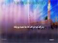 Khutbah Shabaniyah of the Prophet (sa) - Hayder Shirazi - Arabic And English