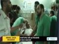 [17 July 2014] Israeli troops enter Gaza, take more civilian lives (Latest Updates - 05:00 GMT) - English