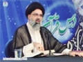 [18] Nifaaq aur Munafiq Az Nazr-e-Quran -  Ustad Syed Jawad Naqavi - Urdu
