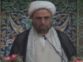 Friday Sermon (18 July 2014) - H.I. Hurr Shabbiri - IEC Houston, TX - English