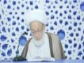 [Ramazan Lectures] الحديث القرآني الرمضاني Ayatullah Isa Qasim - 21 رمضان 1435 - Arabic