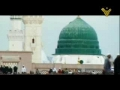 Nasheed - Ohib AlNabi wa Aal AlNabi - أحب النبي وآل النبي Arabic