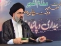 Gham-e-Ali (as) Az Zaban-e-Ali (as) - 2014 - Sayyed Jawad Naqvi - Urdu