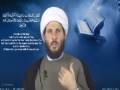 [24] Daily Ramadan Supplication - Explanation by Sh. Hamza Sodagar - English