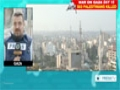 [21 July 2014] Rolling coverage of current situation in Gaza (04:30 GMT) (P.1) - English