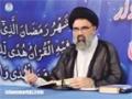 [21] Nifaaq aur Munafiq Az Nazr-e-Quran -  Ustad Syed Jawad Naqavi - Urdu