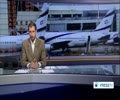 [23 July 2014] Major international airlines suspend flights to and from israel - English