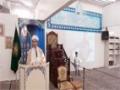 [Ali-Quds 2014] Quds-PäIvä: Islam Ja VäKivalta - Finnish