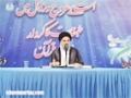 [23] Nifaaq aur Munafiq Az Nazr-e-Quran -  Ustad Syed Jawad Naqavi - Urdu