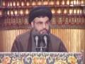 [02] discours sur le mois de Ramadan - Sayed Hassan Nasrallah - Ramadan 1435 - Arabic Sub French