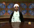 [Tafseer e Quran] Tafseer of Surah Ar-Rum | تفسیر سوره الروم - July 24, 2014 - Urdu