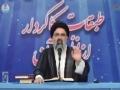 [25] Nifaaq aur Munafiq Az Nazr-e-Quran -  Ustad Syed Jawad Naqavi - Urdu