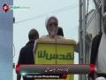 [AL-QUDS 2014] Karachi, Pakistan : Speech H.I Mirza Yusuf Hussain - Urdu