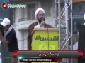 [Pakistan Quds Day 2014] Karachi, Pakistan : Speech H.I Amin Shaheedi - Urdu