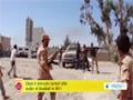 [27 July 2014] Libya in domestic turmoil after ouster of Ghaddafi in 2011 - English