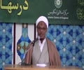 [09] The Month of Forgiveness - Shaykh Haneef Ahmed - 29 Ramadhan 1435 - Farsi And English