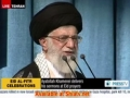 [English] [29 July 2014] Eid ul Fitr Sermon - Sayed Ali Khamenei