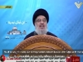 Sayyed Hassan Nasrallah Speech Commemorating Al Quds Day 2014 - Arabic sub English