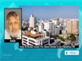 [31 July 2014] Rolling coverage of current situation in Gaza - 06:30 GMT (P.1) - English