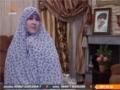 [04] Successful Iranian Women   کامیاب ایرانی خواتین - Urdu