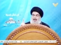 [CLIP] أبرز النقاط التي ذكرها السيد حسن نصر الله في يوم القدس 2014 - Arabic