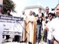 The International Day of Al-Quds - Houston, TX - 25 JULY 2014 - English