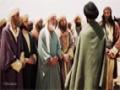 [23] مسلسل الإمام الجواد | الحلقة 21 | باب المراد | HD | Arabic