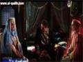 [27] مسلسل الإمام الجواد | الحلقة 27 | باب المراد | HD | Arabic