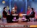 [01 Aug 2014] خصوصی پروگرام | Khususi Program | فکرونظر - Urdu