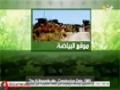 Al Bayyada Operation Hezbollah\'s Liberation of Lebanon | Arabic sub English