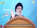 Saraya Al Quds Resistance Anthem - Sayyed Hassan Nasrallah | Arabic sub English