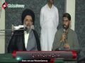 [انسان | Insan] Speech : H.I Abulfazil Bahauddini - 26 July 2014 - Urdu Translation
