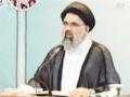 [28] Nifaaq aur Munafiq Az Nazr-e-Quran -  Ustad Syed Jawad Naqavi - Urdu