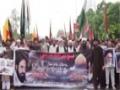 [Al-Quds Day In Pakistan 2014] Ramadan 1435 - Islamabad - Urdu