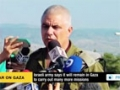 [04 Aug 2014] Israeli army says it will remain in Gaza to carry out many more missions - English