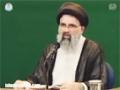 [30] Nifaaq aur Munafiq Az Nazr-e-Quran -  Ustad Syed Jawad Naqavi - Urdu