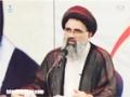 Islam Ki Nigah Main Qayadat Aur Rahbari ka Maiyar Aur Tasawwur - Ustad Syed Jawad Naqavi - Urdu