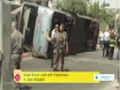 [04 Aug 2014] At least 1 killed, 7 injured in attack on bus in al-Quds - English