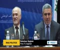 [04 Aug 2014] Iraq State of Law coalition stresses on Maliki nomination for PM - English