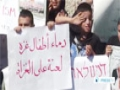 [06 Aug 2014] Palestinian protests continue as court resumes hearing murder case of Mohammad Abu Khdeir - English