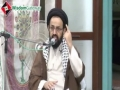 [28 June 2014] Political Analysis | Current affairs of Iraq - H.I Sadiq Taqvi - Urdu