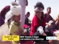 [12 Aug 2014] UNHCR: Thousands of refugees in dire conditions at Iraq\'s Mount Sinjar - English