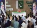 Misali Mamlikat main Ashoob aur Napaedari kay Asbab Az Nazar-e-Quran - Ustad Syed Jawad Naqavi - Urdu