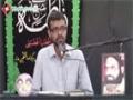 {03} [تعزیتی جلسہ | Tazyati Jalsa] Trana : Br. Aatir Haider - 10 Aug 2014 - Urdu
