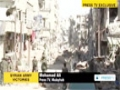 [15 Aug 2014] Exclusive: Syrian Government forces are trying to fully secure town of Al-Mulayhah - English