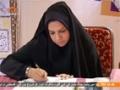 [15] Successful Iranian Women   کامیاب ایرانی خواتین - Urdu