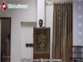 [سیمینار : معرفت امام زمانہ] Manqabat : Br. Danish - 15 June 2014 - Urdu
