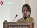 [سیمینار : معرفت امام زمانہ] Manqabat : Br. Ali Murtaza - 15 June 2014 - Urdu