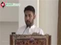 [سیمینار : معرفت امام زمانہ] Speech : Janab Zaigham - 15 June 2014 - Urdu