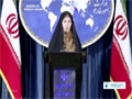 [20 Aug 2014] Foreign Ministry Spokeswoman Marzieh Afkham weekly press conf. (P.1) - English